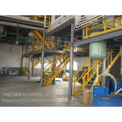 电力绝缘凳 玻璃钢两层凳 可移动绝缘平台 电工高低凳
