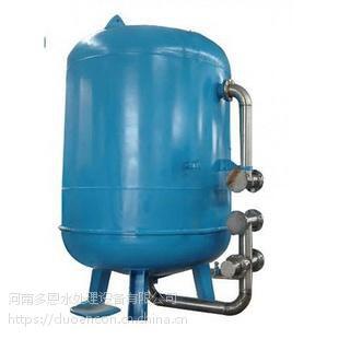 养殖用水有臭味发黄浑浊怎么处理养殖水过滤器除铁除锰设备