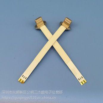 苹果iphone5 6 无线充背夹T型 五金头 8P公头+3P排线 充电功能