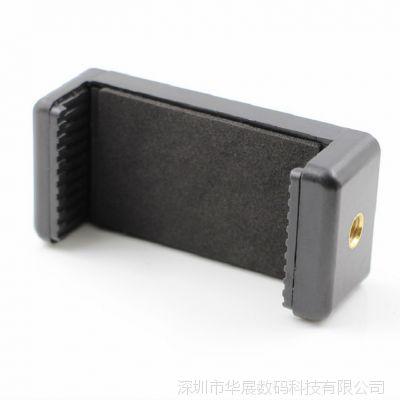 手机一字手机夹 直播配件 桌面支架配件 自拍杆 通用手机夹