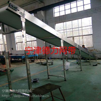 德力厂家供应链板输送机滚筒螺旋输送机304自动化输送带