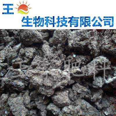 北京批发直销鸡粪有机肥料 晒干发酵牛粪块 瓜果蔬与多浆植物专用