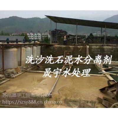 洗沙泥浆废水沉淀剂