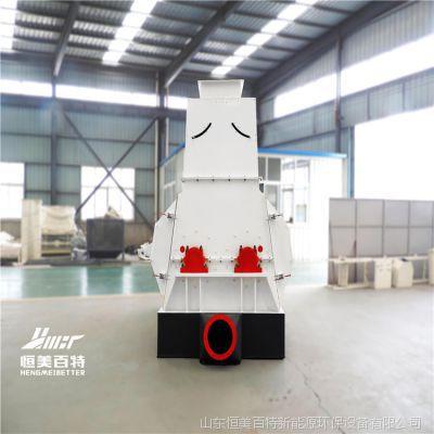 山东 恒美百特 双轴高效粉碎机,产量高,可办分期付款