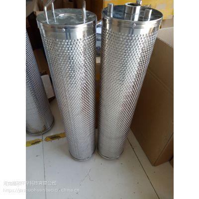 CCH151FC3滤芯,嘉硕环保供应电厂高压过滤器滤芯