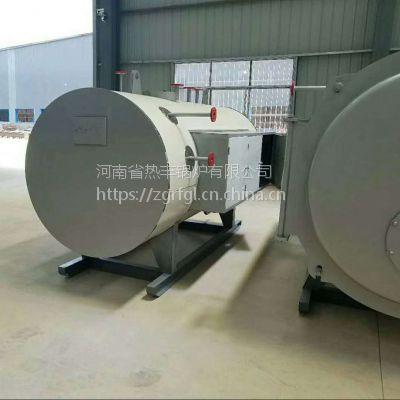 供应河南明信WDR1-1.25煤改电蒸汽锅炉电加热锅炉