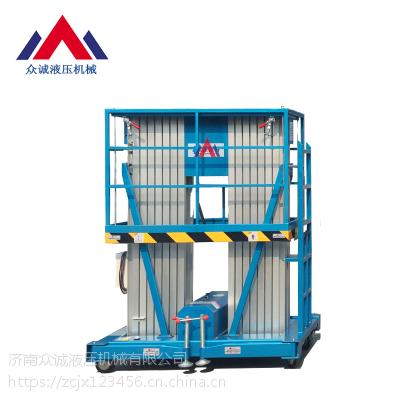 无锡铝合金升降机双柱升高6米8米10米12米生产厂家