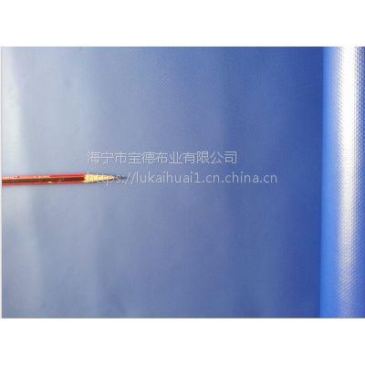 500D,250D,1000DPVC夹网PVC夹网涂层布料网布