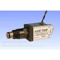 HYDAC压力传感器插头ZBE06