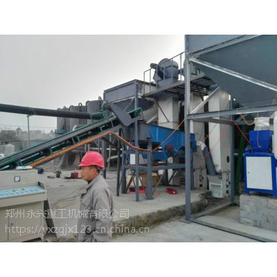 郑州永兴专供三回程沙子烘干机成套设备