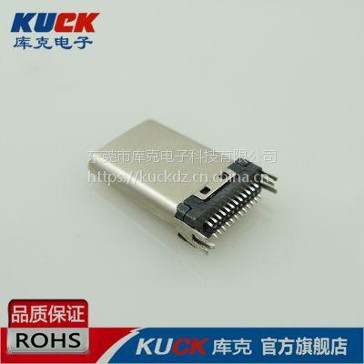 手机USB插头 USB-3.1夹板式公头连接器端子USB C TYPE可带PCB板