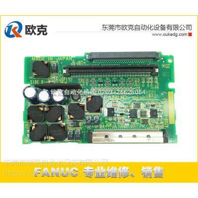 东莞FANUC数控机床配件A20B-8200-0670现货销售
