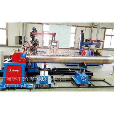 卡盘式自动焊管机 管道自动焊接系统