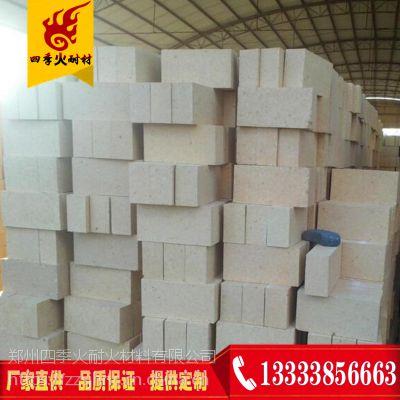 供应LZ-55高铝砖 郑州四季火耐火材料 厂家直销 保证质量