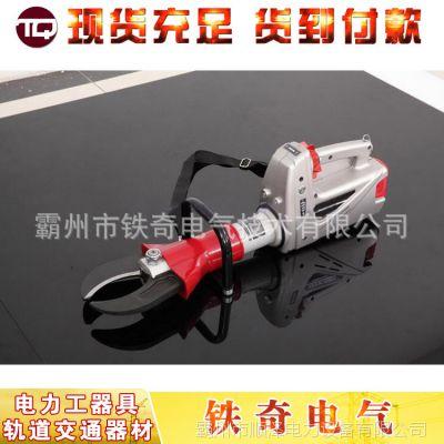 破拆救援剪切器  充电式液压剪切器 快速剪切圆钢/钢板