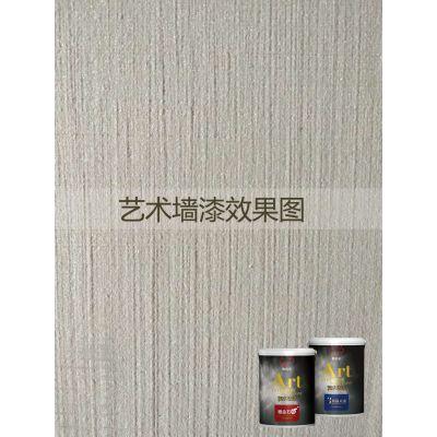 数码彩 供应 安庆望江县 优质环保内墙涂料 艺术墙漆