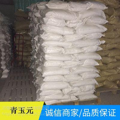 有机硅防水剂 甲基硅酸钠固体 青玉元直销 量大优惠