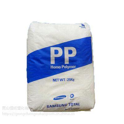 PP韩国三星FB51 高刚性,阻燃级,高流动,耐高温 聚丙烯 化工原料
