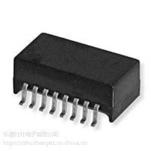 厂家直销ZhuSun 网络变压器 H1102NL SMD贴片式