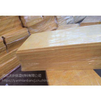 玉林【外墙玻璃棉板市场价格】直销厂家