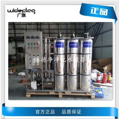 厂家订做 高纯水设备蓄电池生产用电纯水全套水处理设备 脉德净