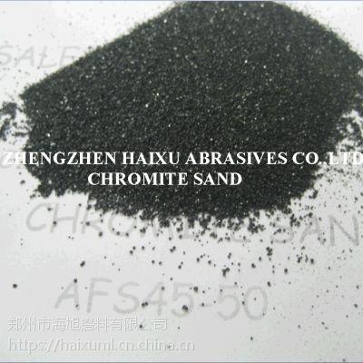销售进口铸造级铬矿砂南非铬矿砂46%Cr2O3