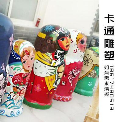 俄罗斯套娃 卡通女孩 玻璃钢雕塑 价格