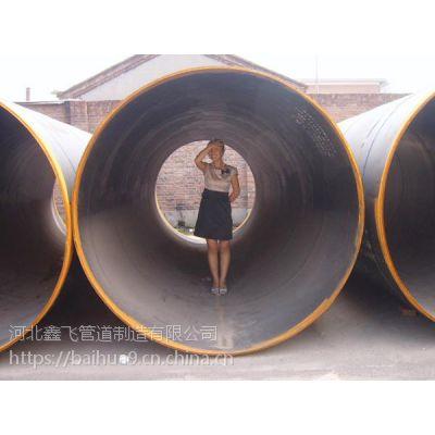 山西大口径环氧煤沥青防腐钢管