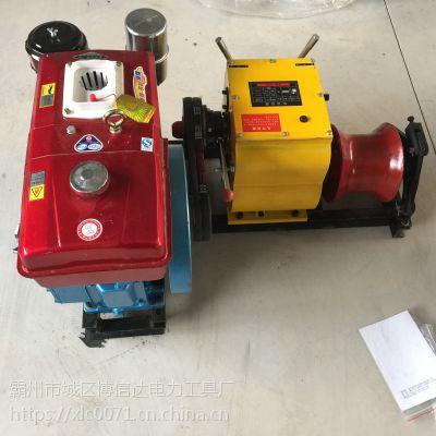QM-5 3吨绞磨机 博信达5吨柴油机动绞磨机