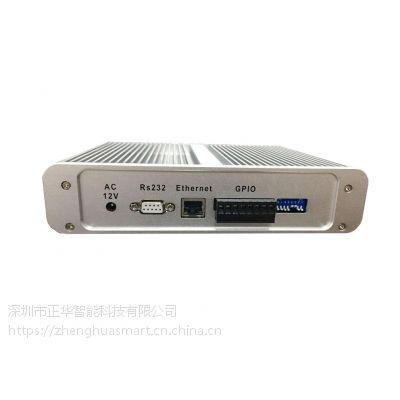 ZH-8040四通道读写器_四通道读写设备_超高频RFID读写器