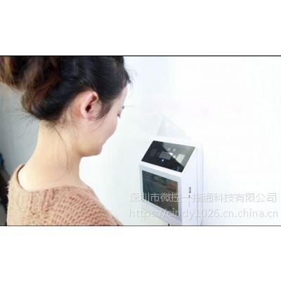 供应新款热销人脸识别消费机 脱机使用