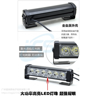 汽车LED长条灯单排超亮货车射灯12V24V中网灯越野车改装杠灯通用