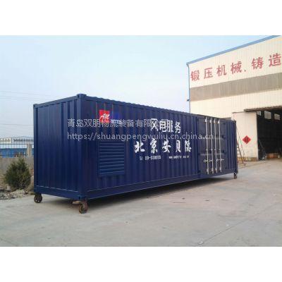 双朋特种集装箱 40尺特种设备集装箱/设备箱/杂货箱