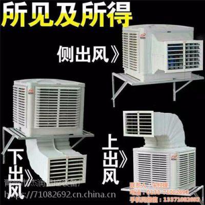 杰润温控(在线咨询)|邢台风机|养殖风机