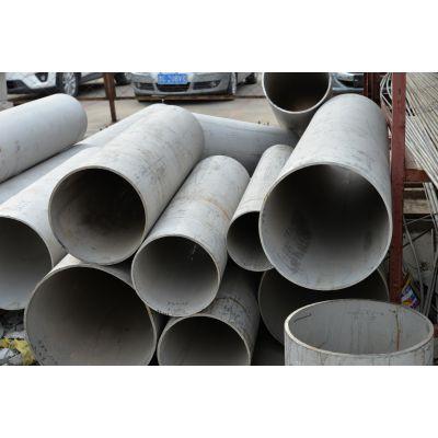 化工部工业焊管标准-304工业管-山东不锈钢管-淄博伟业官网-219x8焊管库存