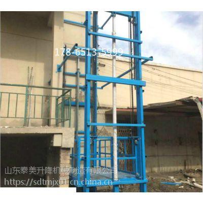 3吨升降货梯(备料加工)两层液压货梯(高空输送)