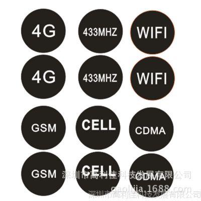 GPS天线标签吸盘贴纸,CDMA GSM天纸吸盘 PVC贴纸印刷定制