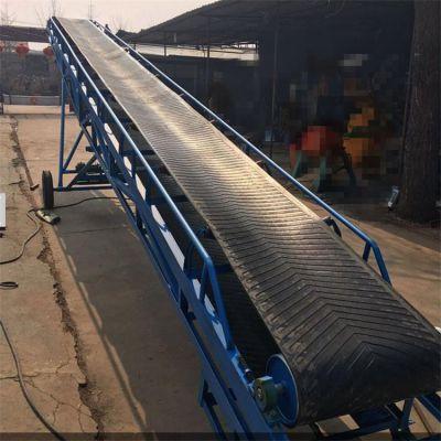 工厂矿用皮带输送机 兴亚装箱装卸货传送输送机款式