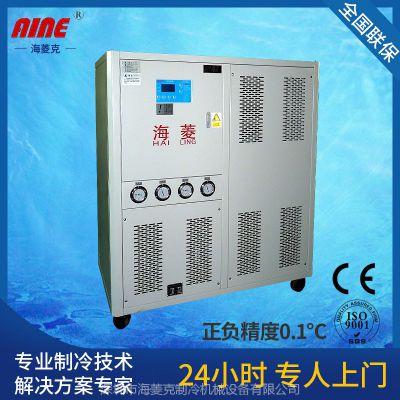石墨专用冷却机,石墨冷水机,油墨冷冻机