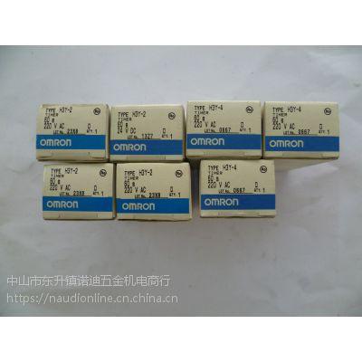 FUJI E1S系列三相變頻器FRN0.75E1S-2