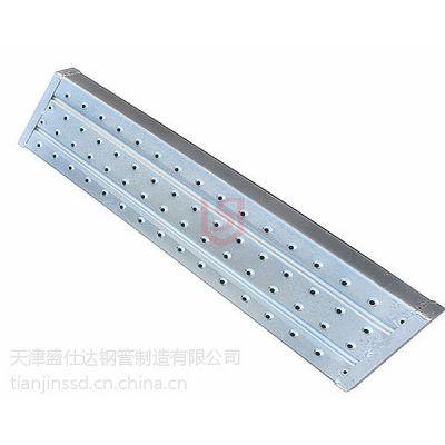 盛仕达Q235热镀锌钢跳板,天津钢跳板生产商报价