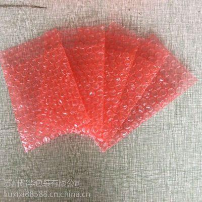 pe自粘气泡袋 白色自粘气泡袋防压包装材料厂家供应