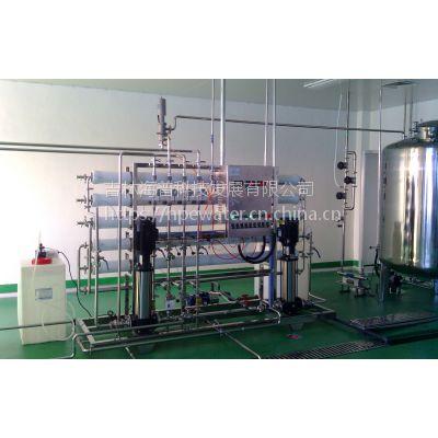 供应海普EDI超纯水设备