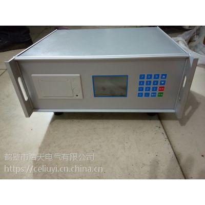 供应WDL-8C单片机自动定硫仪硅碳管异径管石英舟瓷舟净化器电解池
