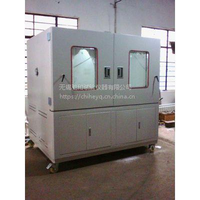 砂尘试验箱 防尘试验设备 IP5,IP6防尘试验箱 无锡驰和环境仪器