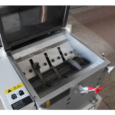 药材粉碎机,中药材粉碎机/不锈钢入料斗