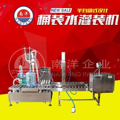 南洋企业半自动灌装机 五加仑怡宝大桶装矿泉水充填热收缩膜机生产线厂家