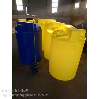 500L洗洁精搅拌罐 港恒0.5立方PE加药箱搅拌装置带电机