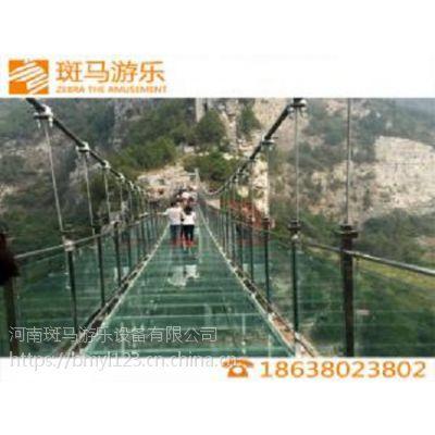 专业定制玻璃吊桥 安全可靠 终身服务