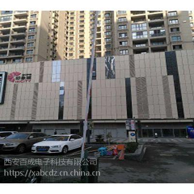 陕建二建集团—智能停车场车牌识别管理系统
